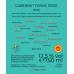 Flocking Fabulous - Cabernet franc rozé 2020